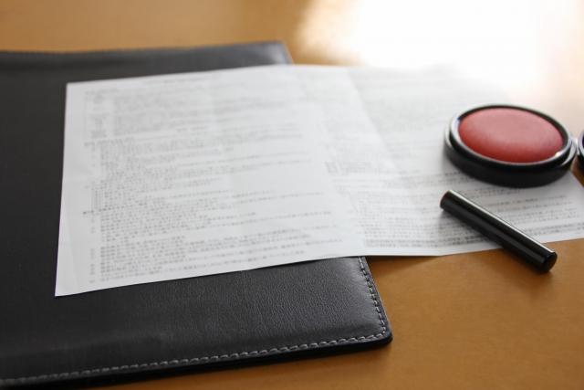 【必見】自動車保険の乗り換え方法や等級引継ぎのタイミングを解説!