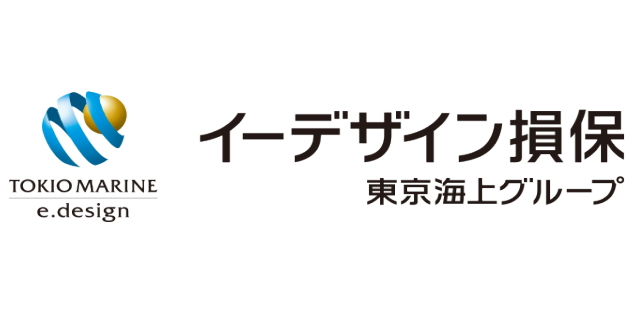 東京海上日動のトータルアシスト自動車保険の評判や口コミを紹介!