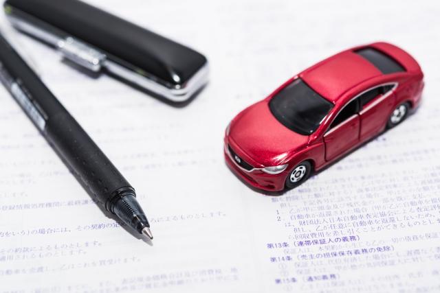 【自動車保険】親子間や夫婦間での名義変更手続きや必要書類を解説!