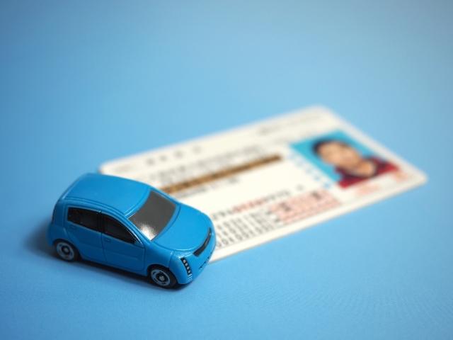 自動車保険の更新期間はいつからいつまで?忘れたら等級はどうなる?