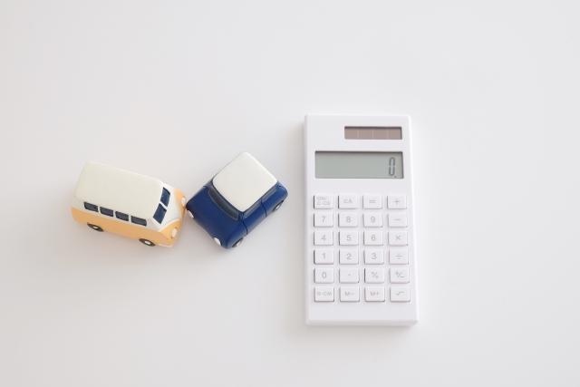 毎年更新時期に見直しを!自動車保険を安くするための9つのポイント