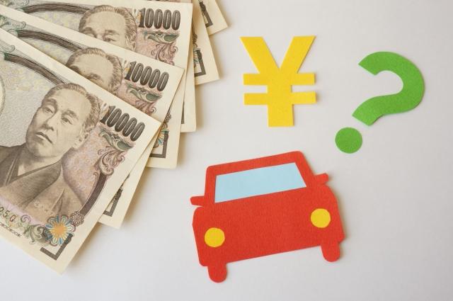 自動車保険は一括年払いと月払いどちらが良い?解約時は返金される?