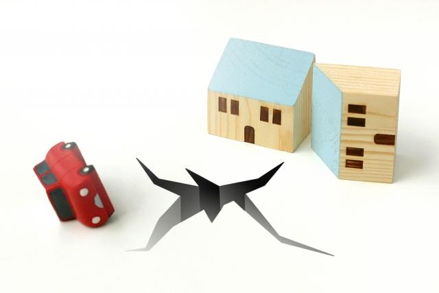 自動車保険には地震・噴火・津波による損害を補償する特約はあるの?
