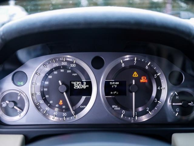 自動車保険の保険料は走行距離で変わる?申告距離オーバーの場合は?