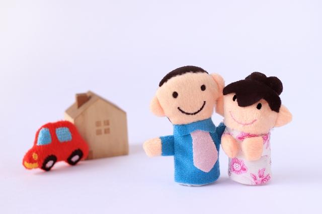 【本人限定】自動車保険の運転者限定特約の割引率を解説【夫婦限定】
