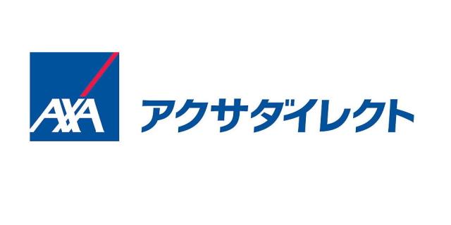 【AXA】アクサダイレクトの自動車保険の評判や口コミを徹底紹介!