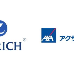 【保険料】チューリッヒとアクサダイレクトの自動車保険を徹底比較!