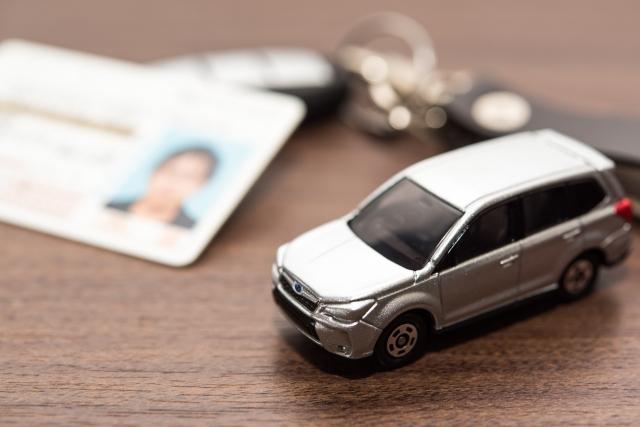 【自動車保険】ゴールド免許割引制度の仕組みや各社の割引率を解説!