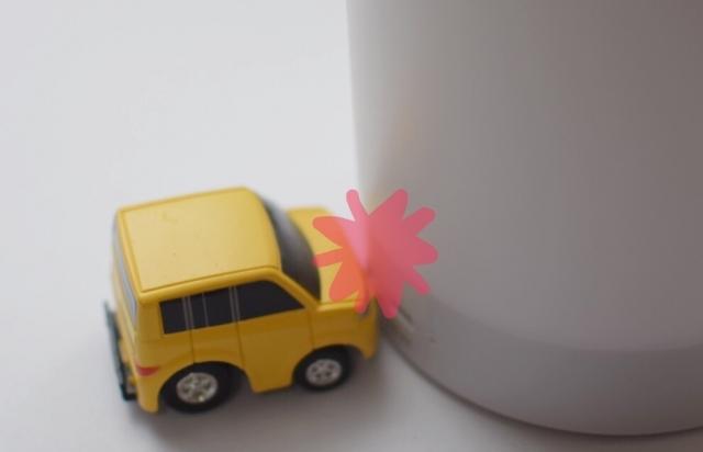 【自動車保険】自損事故は車両保険で車を修理できる?等級は下がる?