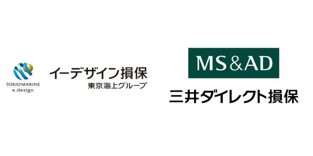イーデザイン損保と三井ダイレクト損保の自動車保険を徹底比較!
