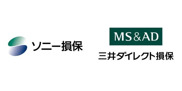 【保険料】ソニー損保と三井ダイレクト損保の自動車保険を徹底比較!