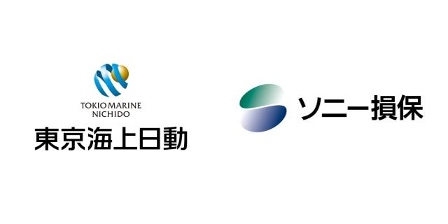 【徹底比較】東京海上日動とソニー損保の自動車保険の違いとは!?