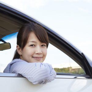自動車保険(任意保険)に当日加入して即日利用開始する方法を解説!