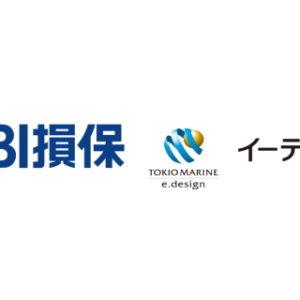【保険料】SBI損保とイーデザイン損保の自動車保険を徹底比較!