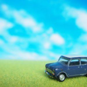 ナンバー変更時は自動車保険の変更手続きが必要?各社の手続き方法は?